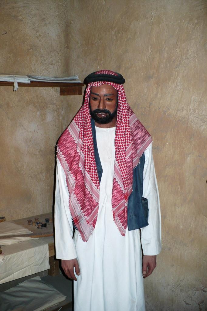 Дубай.Музей.