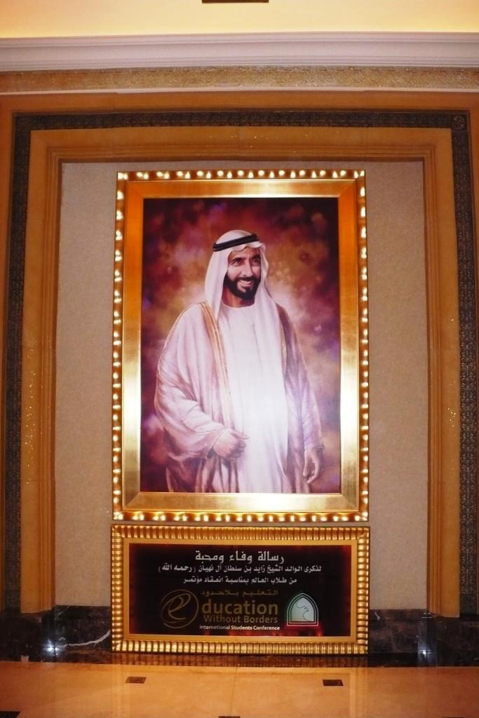Отель Дворец Шейха. Картина.