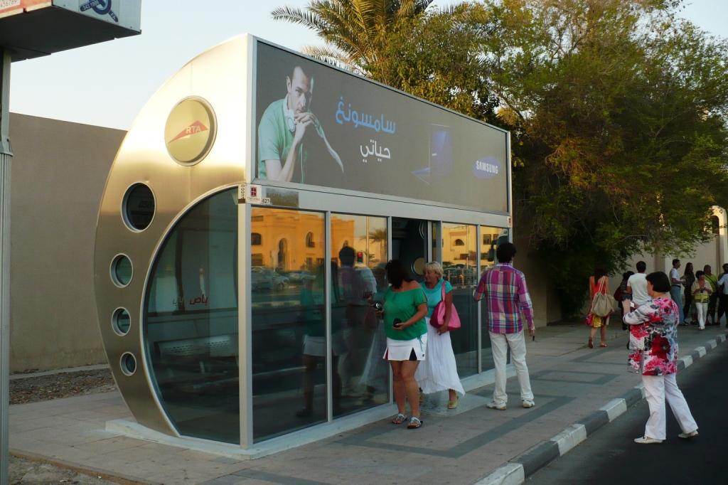 Дубай. Остановка с кондиционером.