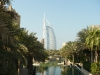 Дубай. Отель Парус.