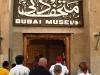 Дубай. Музей.