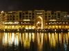 Дубай.Поющие фонтаны.